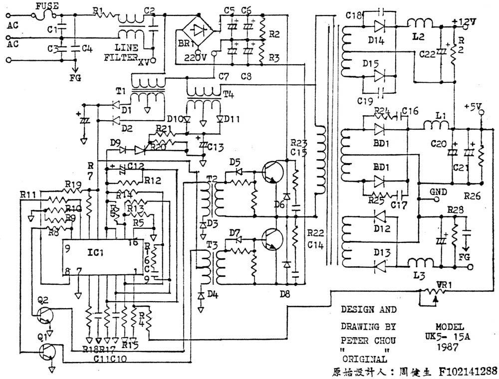 The Old Pc Power Supply Circuit on playstation 3 wiring diagram